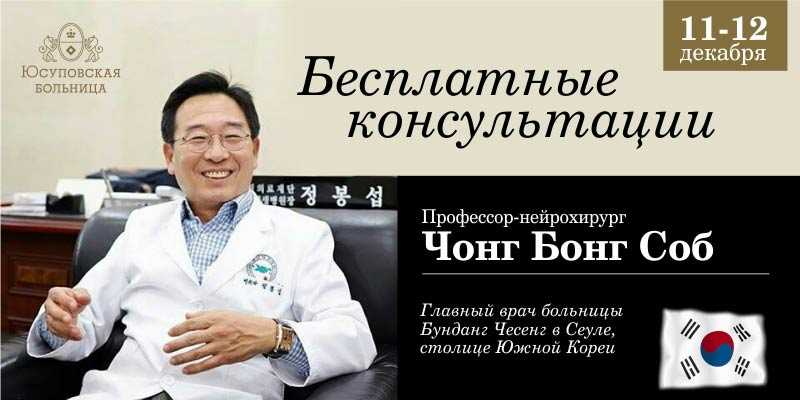 Chong-Bong-Sob
