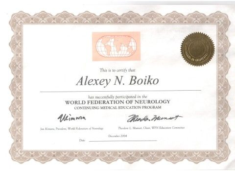 certificate-world-federation-neurology